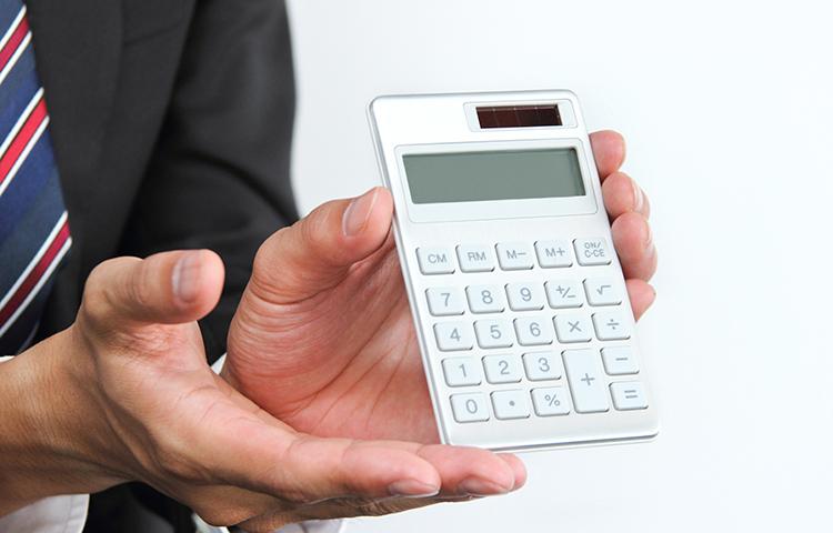 ステップ2:買取金額査定